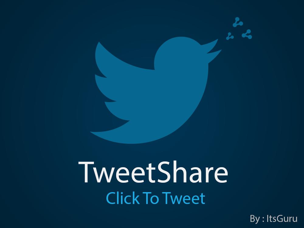 TweetShare - 워드 프레스 플러그인하기 Tweet하려면 클릭