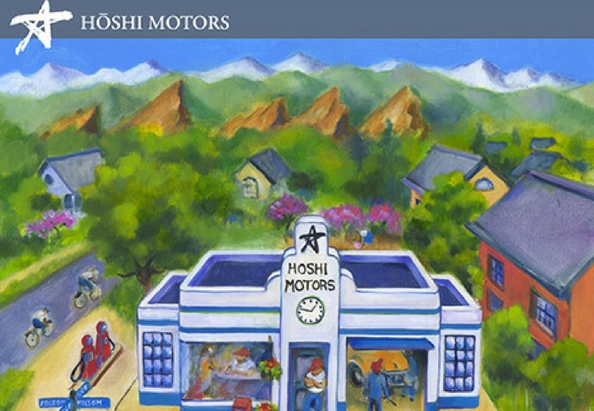 Hoshi Motors